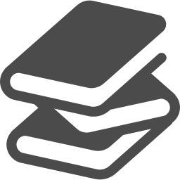 積み重ねた本のアイコン素材 1 Bechords